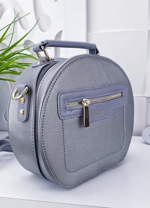 Стильная серебристая сумочка 19х22х91 фото