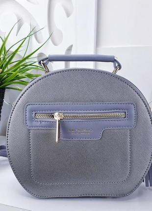 Стильная серебристая сумочка 19х22х92 фото