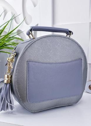 Стильная серебристая сумочка 19х22х94 фото