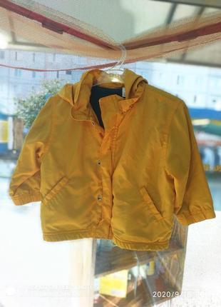 Куртка унісекс