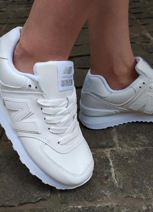 Белые женские кроссовки new balance1 фото