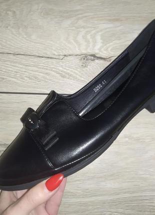 Мягкие балетки  женские батал туфли лоферы