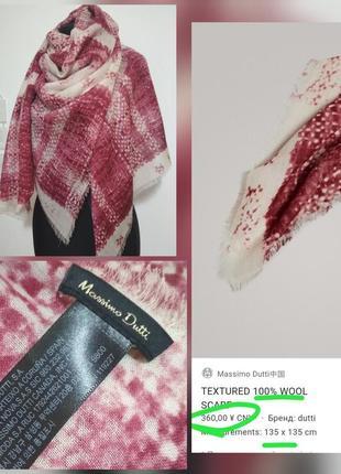Роскошный фирменный большой шерстяной платок 100% шерсть супер качество!!!1 фото