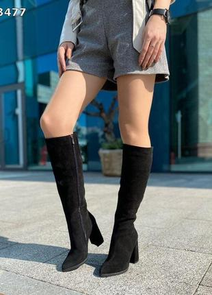 Сапоги кожаные3 фото