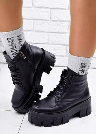 Новые женские кожаные демисезонные чёрные ботинки на грубой подошве1 фото