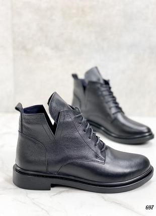 Ботинки 🥾 женские чёрные натуральная кожа демисезонные1 фото