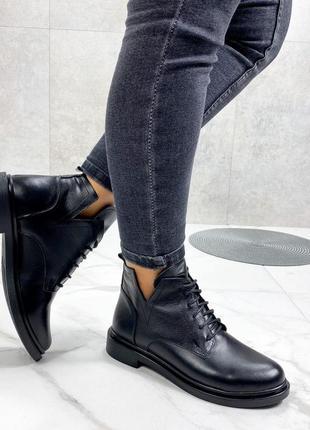 Ботинки 🥾 женские чёрные натуральная кожа демисезонные5 фото