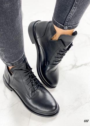 Ботинки 🥾 женские чёрные натуральная кожа демисезонные6 фото