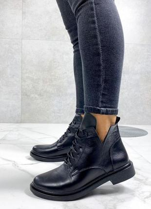 Ботинки 🥾 женские чёрные натуральная кожа демисезонные7 фото