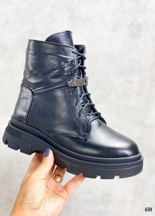 Ботинки 🥾 женские чёрные натуральная кожа зима1 фото