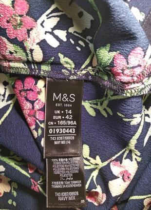 Акційна ціна! блузка marks and spencer8 фото