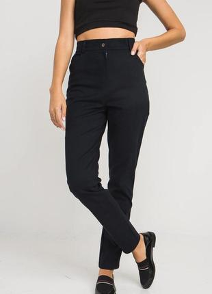 Джинсовые брюки темно-синего цвета с высокой посадкой7 фото