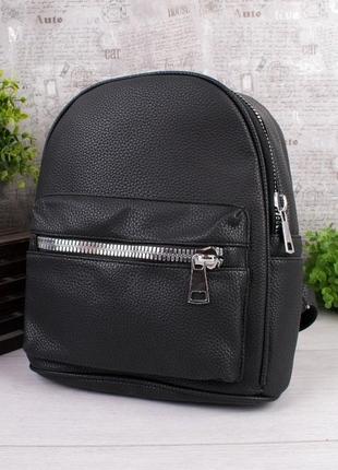 Рюкзак женский, есть другие цвета и модели.1 фото