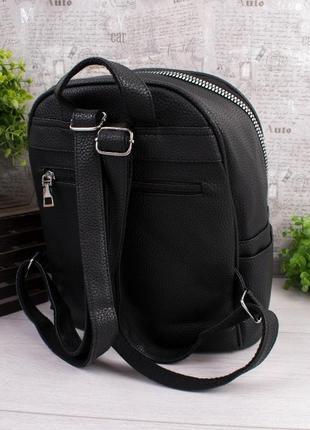 Рюкзак женский, есть другие цвета и модели.2 фото