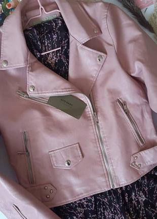 Крутая косуха розовая кожанка пудра куртка экокожа