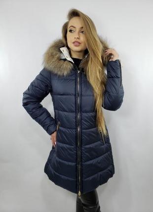 Куртка зимняя . все размеры все цвета
