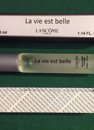 Парфюмированная вода lancome la vie est belle тестер демонстрант