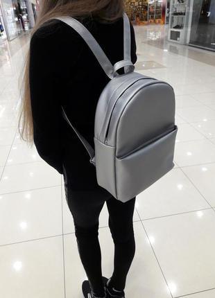 Новинка! женский рюкзак серебряный с карманом на змейке
