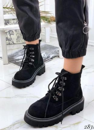 Шикарные ботинки!!