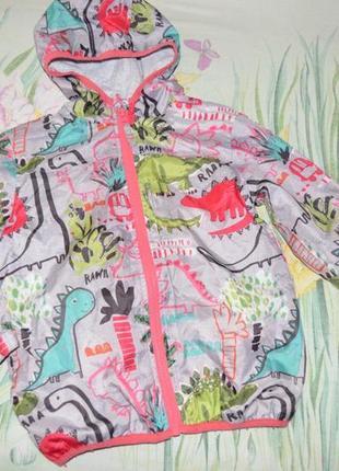 Класснющая куртка  ветровка с динозаврами