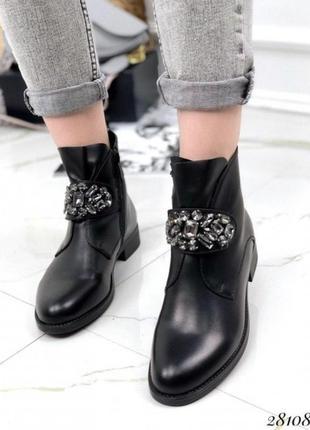 Ботиночки!!