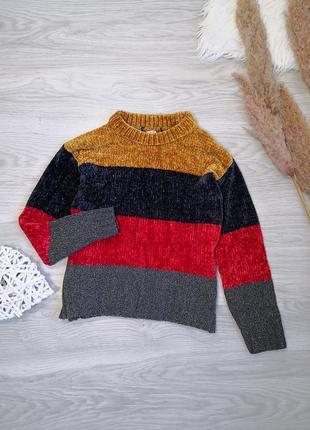 Крутой велюровый плюшевий свитер в широкую полоску
