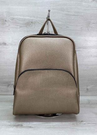 Стильный золотистый рюкзак на 2 отделения золотистого цвета