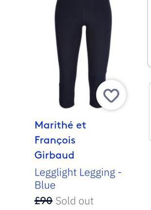 Укороченный леггинсы лосины marithe & francois girbaud, франция