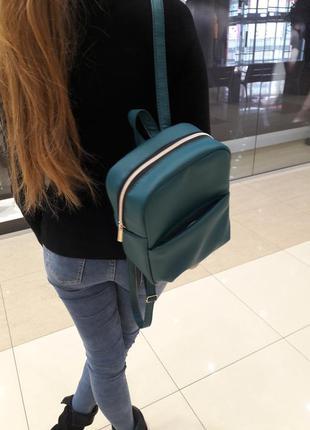 Маленький качественный рюкзак синий зеленый с экокожи