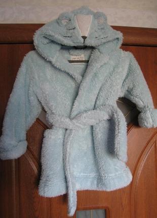 Махровый халат для мальчика next