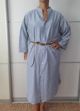 Полосатое платье под пояс