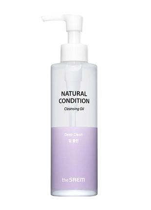 Гидрофильное масло the saem natural condition cleansing oil [deep clean]