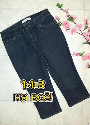 1+1=3 фирменные узкие зауженные джинсовые бриджи капри zara, размер 44 - 46