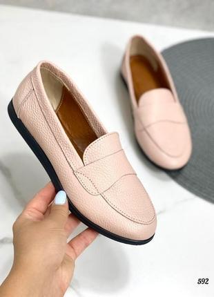 Мега удобные мокасины, балетки ,туфли.натуральная кожа .цвет пудра.лоферы style