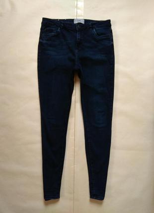 Стильные джинсы скинни с высокой талией new look, 14 pазмер.