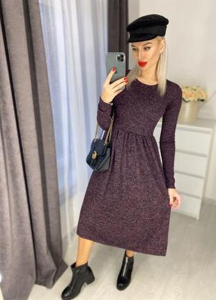 Платье теплое высокая посадка