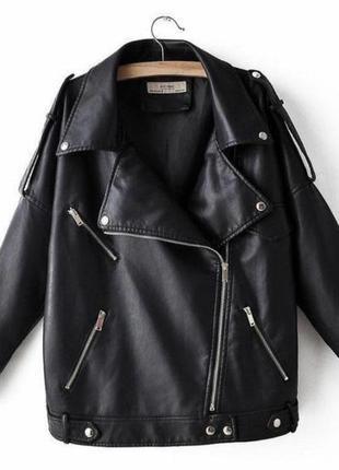 Куртка косуха кожанка кожаная куртка