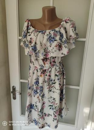 Платье сарафан в цветочки с открытыми плечами