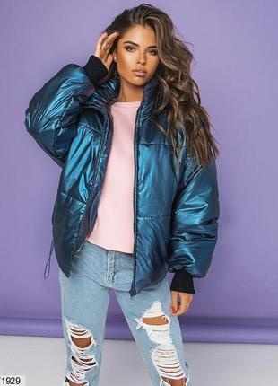 Крутейшая демисезонная куртка разные цвета