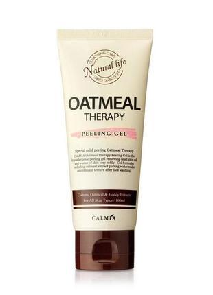 Пилинг-гель calmia oatmeal therapy peeling gel