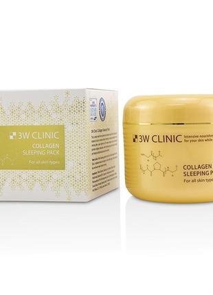 Ночная маска с коллагеном collagen sleeping pack 3w clinic collagen sleeping pack