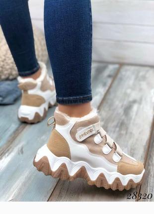 Зимние спортивные ботинки на меху, кроссовки зимние, сопоги, сапожки