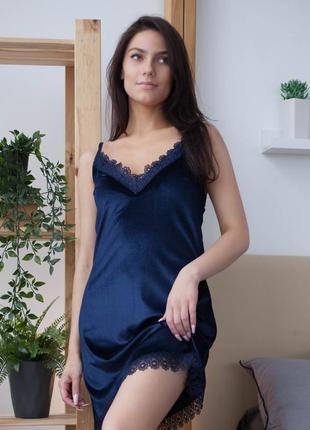 Бархатная синяя ночнушка, пеньюар, нічна сорочка