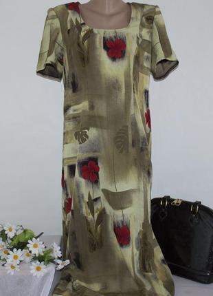 Брендовое макси платье цветы