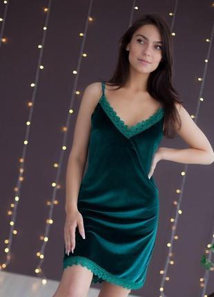 Зелёный бархатный пеньюар, ночнушка, нічна сорочка
