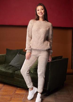 Тёплый костюм штаны и свитер