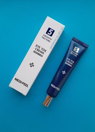 Омолаживающий лифтинг-крем для век medi-peel 5 growth factors eye tox cream