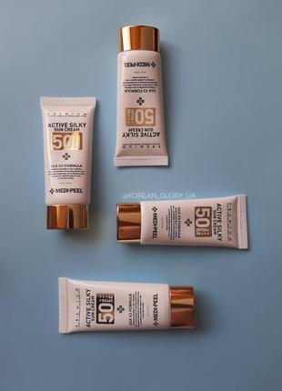 Солнцезащитный крем medi-peel active silky sun cream spf50+pa+++