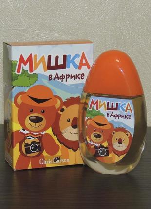 Positive parfum мишка в африке для детей