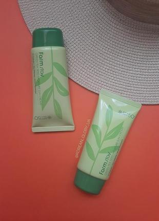 Солнцезащитный крем farmstay green tea seed moisture sun cream spf 50+ pa+++